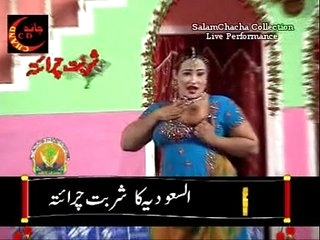 Sexy Boobs Show Mujra